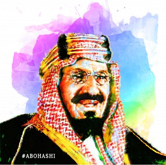 Ibn Saud by abohashi